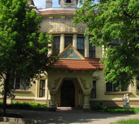 Музей Харківської державної Академії дизайну і мистецтв
