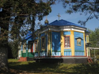 Троїцька церква, Черепова