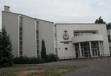 The New Apostolic Church, Zaporozhye