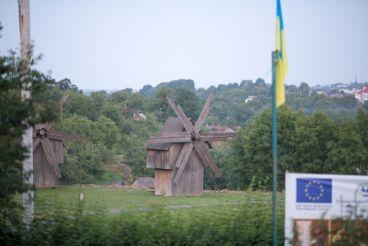 Музей народної архітектури та побуту, Чернівці