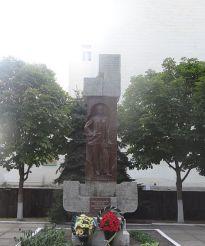 Пам'ятник Скадовському, Скадовськ
