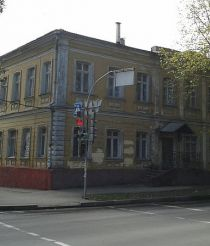 Музей-квартира Б. А. Лавреньова, Херсон