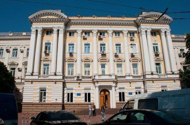 Управление Одесской железной дороги