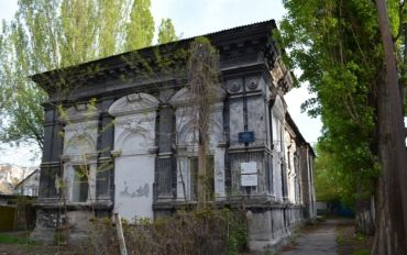 Караимская кенасса, Бердянск
