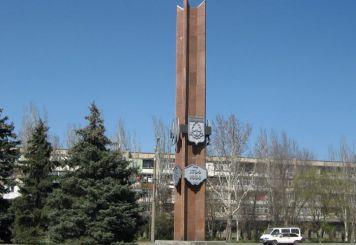Обелиск в честь 200-летия Мелитополя