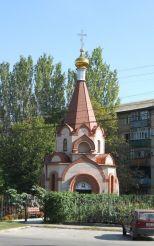 Храм великомученицы Екатерины, Мелитополь