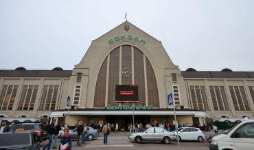 Залізничний вокзал, Київ