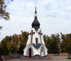 Меморіал захисникам правопорядку, Полтава