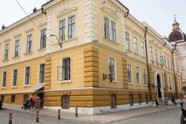 Краеведческий музей, Черновцы