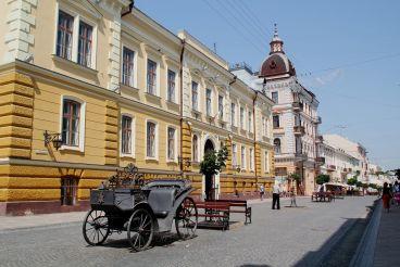 Краєзнавчий музей, Чернівці