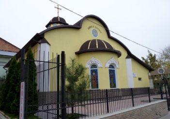 Храм Св. Кирилла и Мефодия, Мелитополь