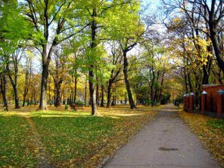 Молодежный парк, Харьков