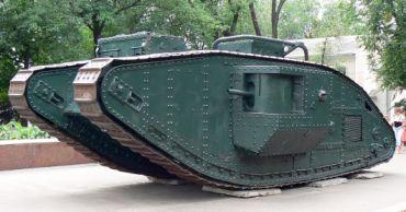 Пам'ятник Британський танк Mk.V