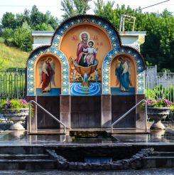Парк Саржин Яр, Харьков