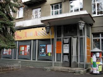 Театр «Блес», Харків