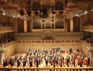 Kharkiv Regional Philharmonic