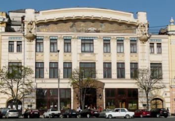 Театр ляльок імені Афанасьєва, Харків