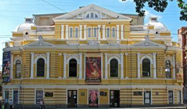 Театр ім. Т. Шевченка, Харків