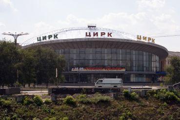 Цирк, Харьков
