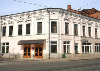 Театр для дітей та юнацтва, Харків