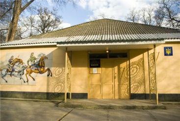 The Kamianka-Dniprovs'ka Local History and Archaeology Museum