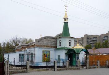 Свято-Троицкий храм, Мелитополь