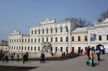 Академія культури, Харків