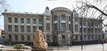Інститут ім. Мечникова, Харків