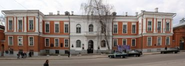 Engineering and Pedagogical Academy, Kharkov