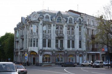 Profitable House Selivanov, Kharkov