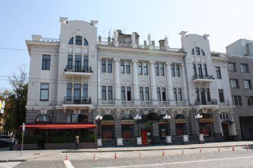 House Aladin, Kharkov
