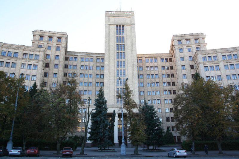 Головний корпус Харківського національного університету імені В.Н.  Каразіна 727985b5491d2