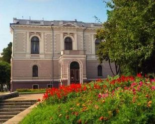 The Nykanor Onats'kyi Regional Art Museum