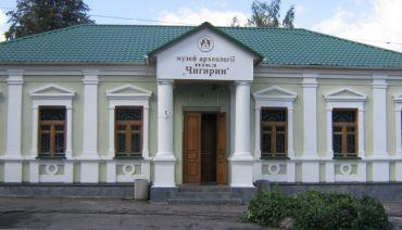 Музей археологии Среднего Поднепровья