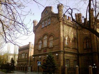 Бердянский государственный педагогический университет