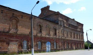 Steam Mill Hope Gulyaypole