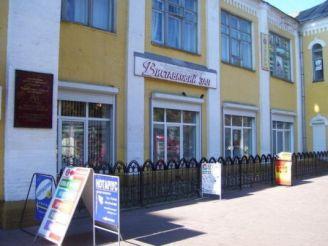 Exhibition Hall of the Union of Artists of Ukraine