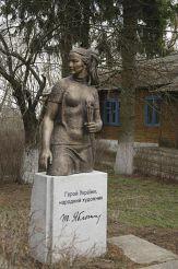 Monument T. Yablonska