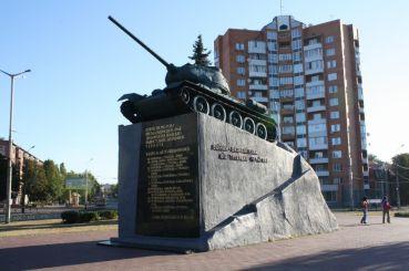 Памятник воинам-освободителям, Чернигов