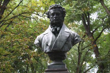 Памятник Пушкину, Чернигов