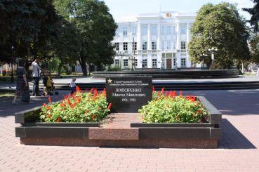 Могила Попудренка Николая Никитича