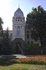 Дом дворянского и крестьянского поземельного банка