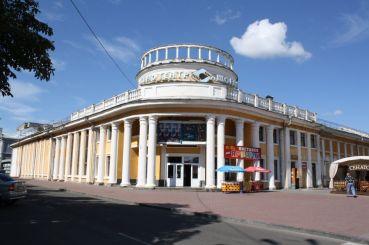 Кінотеатр ім. Щорса