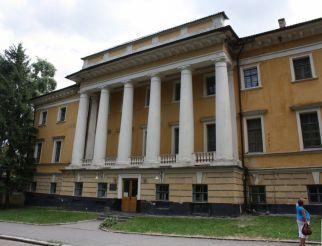 Historical Museum. Basil Tarnow