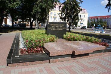 Братская могила советских воинов, Чернигов