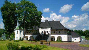 Музей-заповедник «Слово о полку Игореве», Новгород-Северский