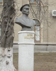 Памятник Денису Поддергину, Запорожье