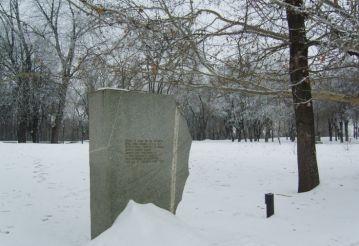 Памятный знак плацдарму, Запорожье