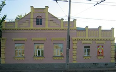 Театр кукол, Кировоград