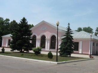 Кировоградская областная филармония